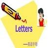 字母发音学习(书写版)